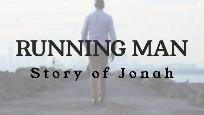RC_Running Man_Series Logo
